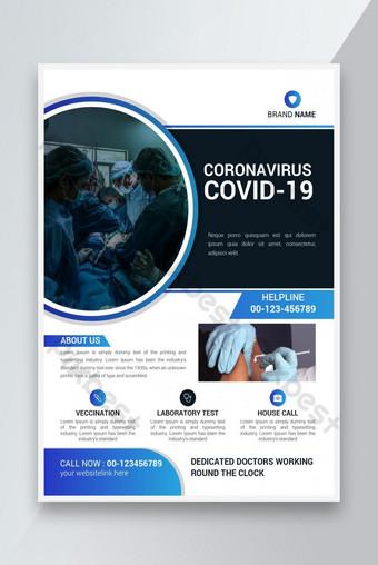 Covid 19 Modèles de conception de flyer médical Modèle AI