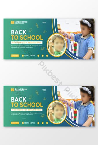 Modèle de couverture Facebook d'admission de l'école pour enfants Modèle EPS