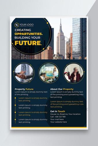 Flyer d'entreprise Design élégant Modèle PSD