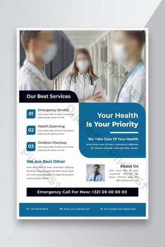 Modèle de conception de flyer médical de soins de santé Modèle EPS