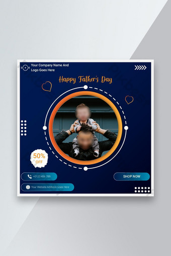Elegant Happy Père s Day Offre Modèle de médias sociaux Modèle AI