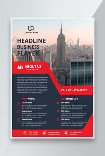 Modèle de conception de flyer d'entreprise Marketing Business Promotion Annoncez Modèle AI