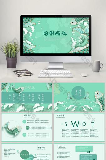 Nouveau plan de présentation de produit Vert commercial PowerPoint Modèle PPT