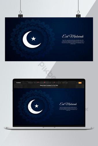 Eid Mubarak mencakup template desain yang indah Islam Templat EPS