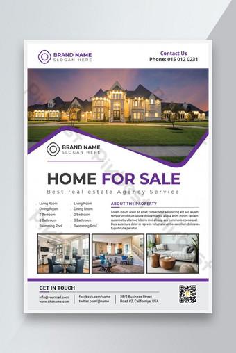 Modèle de conception de flyer d'affaires immobilier Modèle EPS