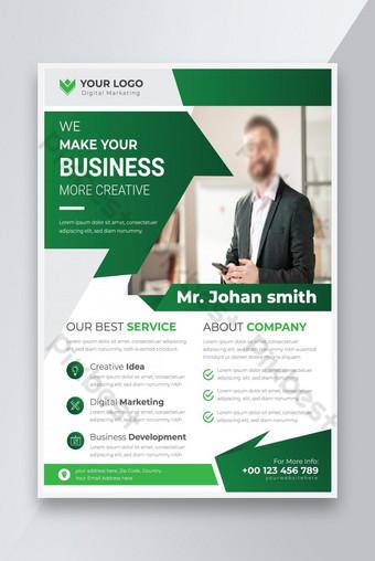 Modèle de brochure Creative Corporate et Business Flyer Modèle EPS