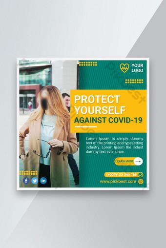 Proteja-se contra o Covid 19 Social Media Post Modelo PSD