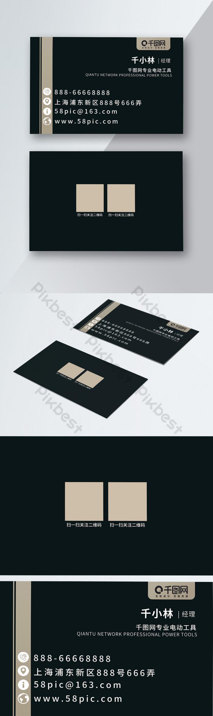 Welding Business Card Psd Free