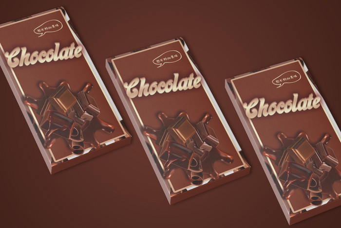 Download Chocolate packaging box mockup template | PSD Free ...