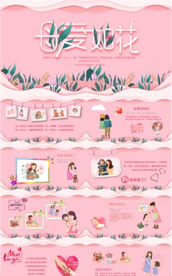 Template Ppt Ucapan Terima Kasih Powerpoint Animasi Tema Ppt Download Gratis Pikbest