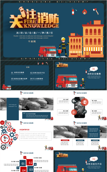 Dark cartoon fire safety theme promotion PPT template PowerPoint Template PPTX