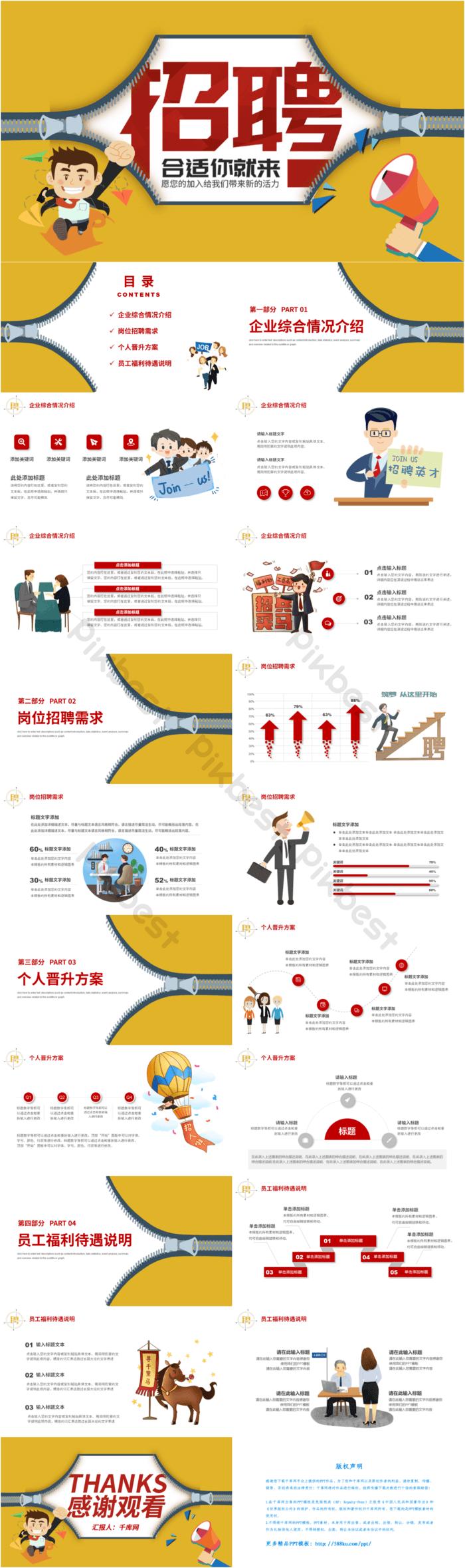 mẫu kế hoạch quảng bá tuyển dụng doanh nghiệp theo phong cách hoạt hình