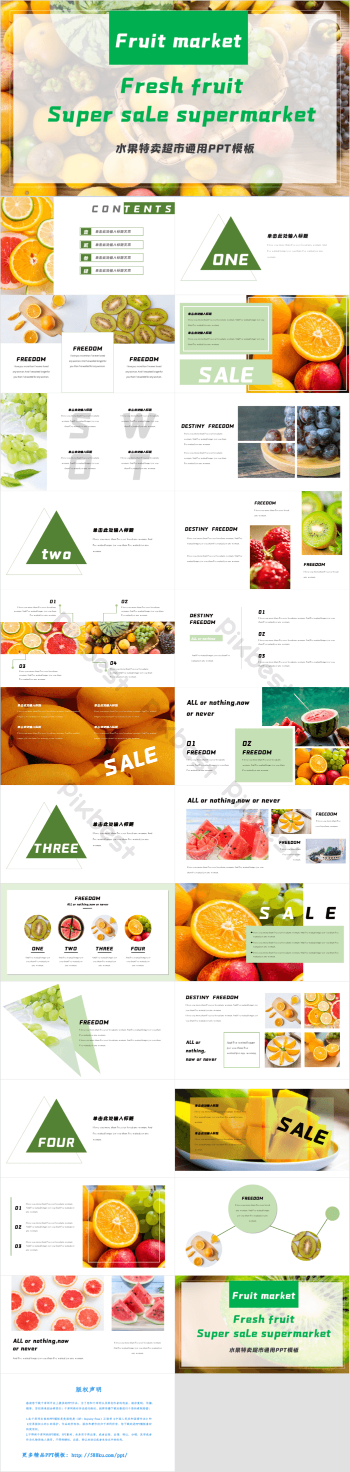 hình ảnh đầy màu sắc cửa hàng trái cây hình ảnh hiển thị mẫu ppt chung