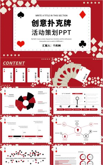 Modèle PPT de planification d'événements de thème de carte à jouer créative PowerPoint Modèle PPTX