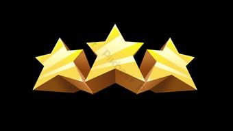 تنبثق النجوم ثلاثية الأبعاد مثل وابل المديح من الرموز التعبيرية فيديو قالب AEP