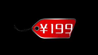 animación de expansión de etiqueta de precio de etiqueta roja de dibujos animados Vídeo Modelo AEP