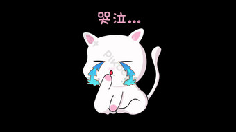 Paket emotikon kartun anak kucing sedih dan menangis dengan saluran Video Templat AEP