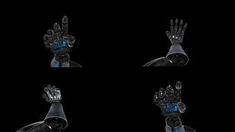 4 màn hình cảm ứng cánh tay robot công nghệ cao miễn phí Video Bản mẫu AEP