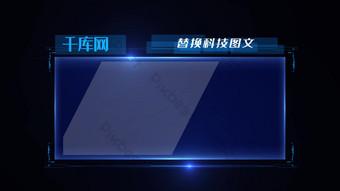 Modèle d'ae d'élément de frontière de technologie bleue Vidéo Modèle AEP