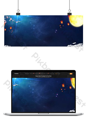 Life service blue background literary poster banner background Backgrounds Template PSD