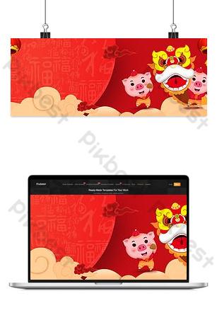 poster sepanduk tanglung tarian singa babi Latar Belakang Templat PSD