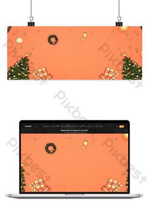 يأتي عيد الميلاد يرسل نعمة وهدية للأقارب والأصدقاء خلفيات قالب PSD