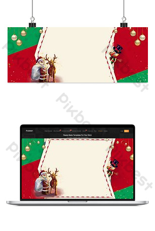عيد ميلاد سعيد لطيف شقة الكرتون بطاقة راية خلفيات قالب PSD