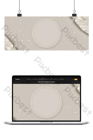 Shading simple seashell banner background Backgrounds Template PSD