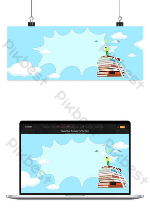 estilo de dibujos animados plana geométrica temporada escolar fondo azul Fondos Modelo PSD