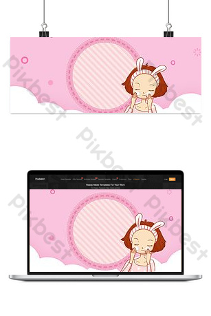 Makeup Banner Templates Free Psd Png Vector Download Pikbest