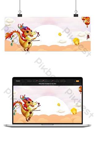 Dragon looking up cartoon cloud sea kongming lantern poster Backgrounds Template PSD