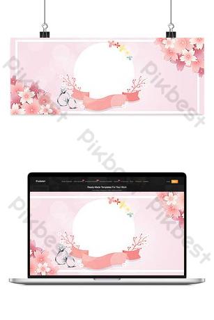文藝小清新婚禮粉色花藝婚慶季背景 背景 模板 PSD