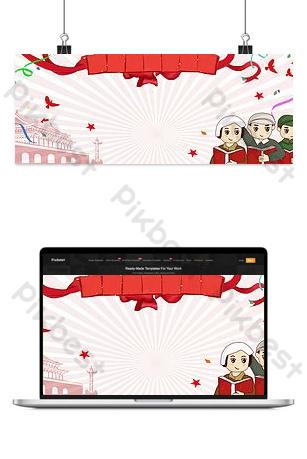 五月天卡通電子商務海報背景 背景 模板 PSD