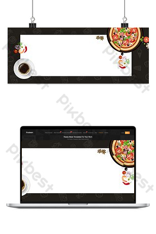 Seafood pizza coffee western food background poster Backgrounds Template PSD