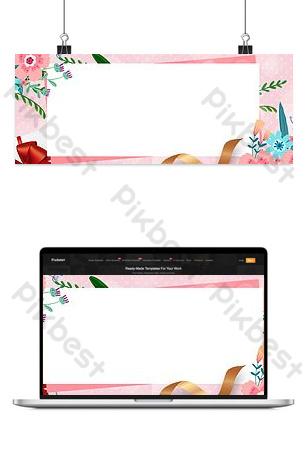 小清新母親節感恩節媽媽愛促銷粉紅色背景海報 背景 模板 PSD