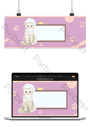 diseño de cartel de adopción de amor de huella de gato mascota de estilo plano Fondos Modelo PSD