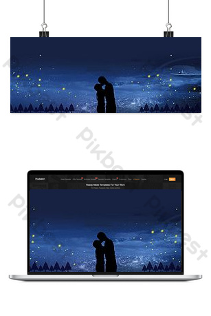 星空接吻天夢想標題橫幅 背景 模板 PSD