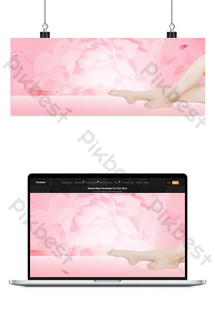 粉色花朵醫用塑料無痛脫毛背景 背景 模板 PSD