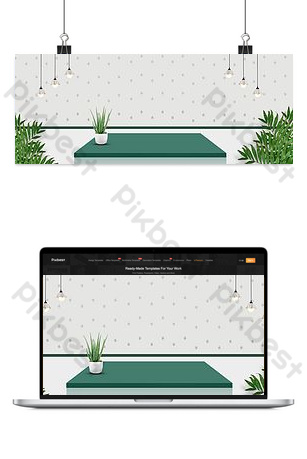 New season simple washing machine indoor stereo template banner Backgrounds Template PSD