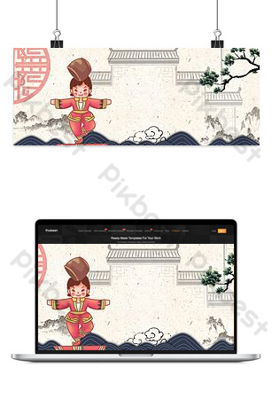 الصينية الإبداعية البهلوانية شعوذة نمط الخلفية القديمة التوليف خلفيات قالب PSD