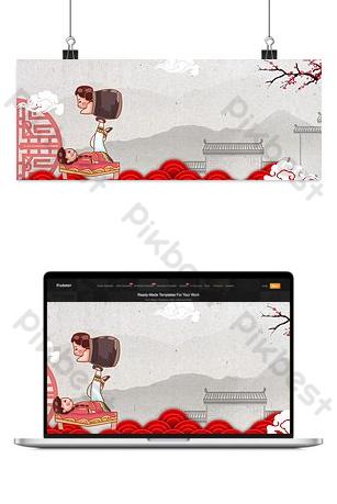 بسيطة الصينية بهلواني شعوذة توليف الخلفية الإبداعية خلفيات قالب PSD