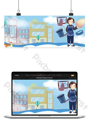 Housekeeping service cleaning and cleaning poster background Backgrounds Template PSD