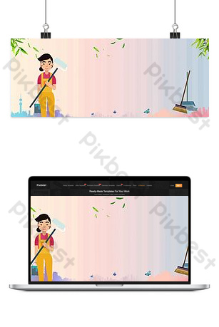 Housekeeping service background map Backgrounds Template PSD