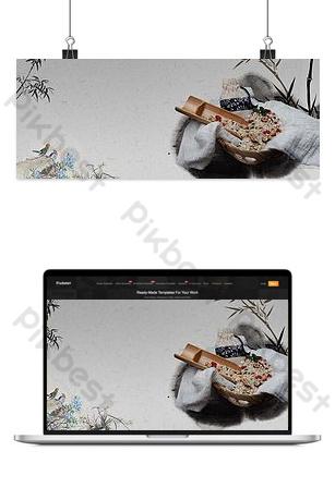 五穀雜糧電子商務食品海報橫幅 背景 模板 PSD