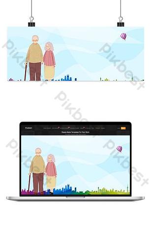 رعاية المسنين الخيرية تصميم خلفية عالية الدقة خلفيات قالب PSD