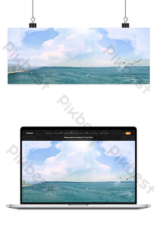 Banner map of calm sea under the sun Backgrounds Template PSD