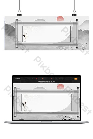 Simple scroll creative background synthesis Backgrounds Template PSD