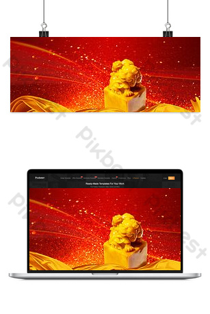 high end style seal Chinese classical culture ingenuity seal Backgrounds Template PSD