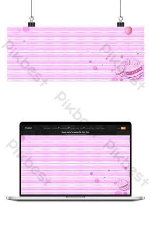الكرتون الملونة المشارب خطوط أفقية الخلفية خلفيات قالب PSD