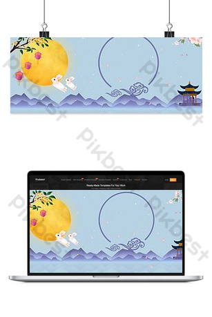 Carte de bannière de lune de lapin simple festival de mi-automne frais Fond Modèle PSD